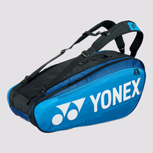 Load image into Gallery viewer, 2020 YONEX PRO BADMINTON RACKET BAG 92026EX - DEEP BLUE [6 PCS]