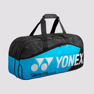 2018 YONEX PRO TOURNAMENT BADMINTON RACKET BAG 9831WEX - INFINITE BLUE