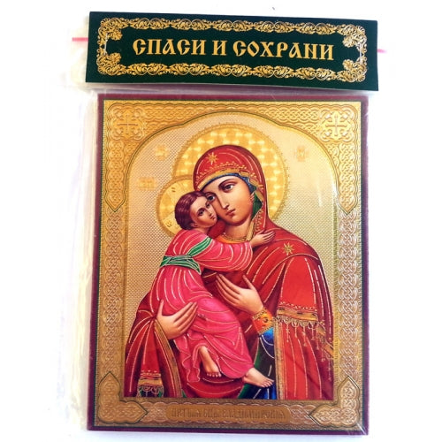 buyrussiangifts-store - The Holy Mother of Vladimir or Vladimirskaya Virgin Mary Icon - BuyRussianGifts Store - Souvenirs