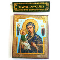 The Holy Mother of Jerusalem Orthodox Icon