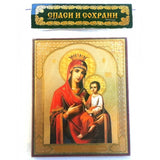 Icon Mother of God Skoroposlushnitsa or Quick to Hearken
