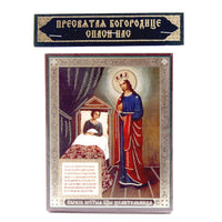 buyrussiangifts-store - Mother of God the Healer Icon - BuyRussianGifts Store - Souvenirs