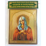 buyrussiangifts-store - Icon Holy Mother of Tenderness - BuyRussianGifts Store - Souvenirs
