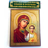 Mother of God of Kazan Orthodox Icon