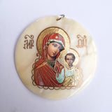 Our Lady of Kazan Religion Pendant