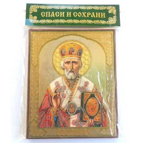 buyrussiangifts-store - Saint Nicholas Wonderworker Icon - BuyRussianGifts Store -