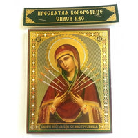 buyrussiangifts-store - Theotokos of Virgin Seven Arrows Icon - BuyRussianGifts Store - Souvenirs