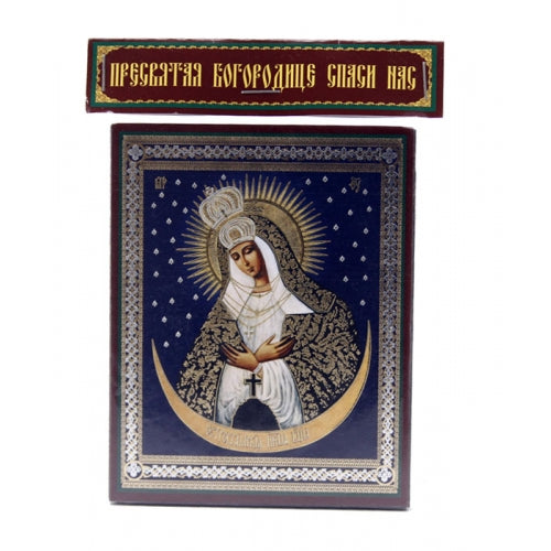 Virgin of Ostrabrama or Our Lady of the Gate of Dawn Icon