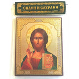 buyrussiangifts-store - Christ the Teacher Icon - BuyRussianGifts Store - Souvenirs