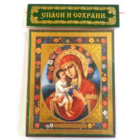 buyrussiangifts-store - Icon of The Mother of God Zhirovichskaya - BuyRussianGifts Store - Souvenirs