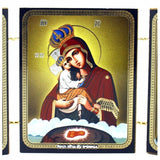 Theotokos of Pochayiv Virgin Mary Triptych