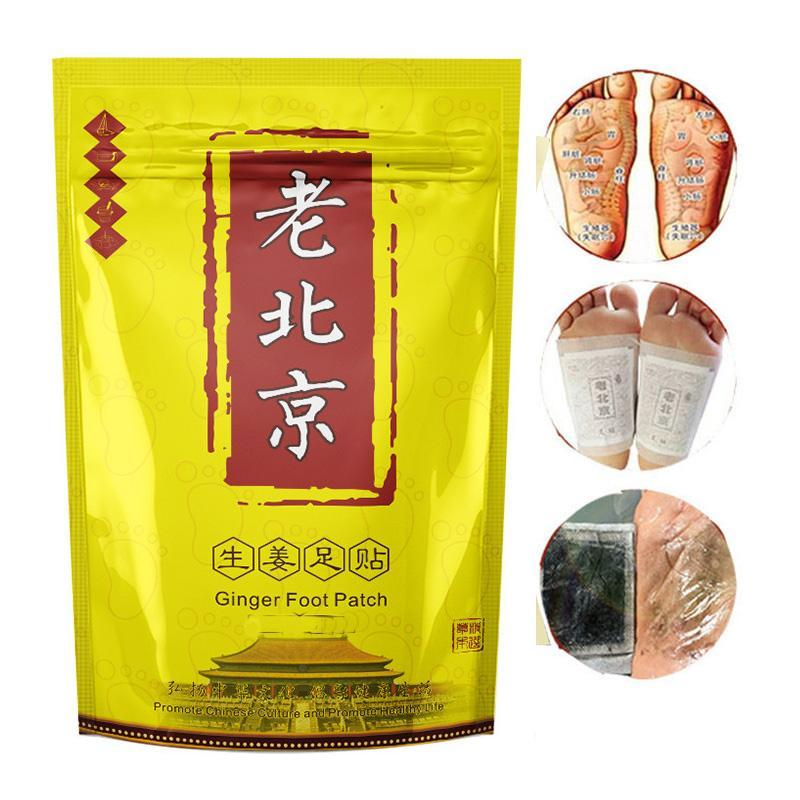 50pcs Pack Anti-Swelling Ginger Foot Detox Patch - Asian Tradition Reduces Inflammation
