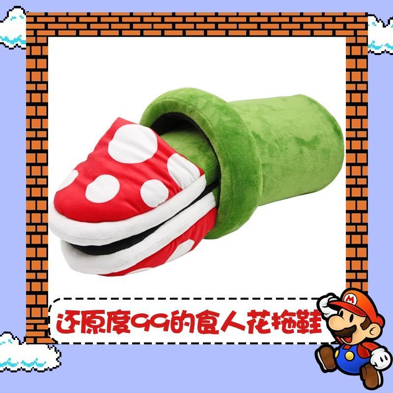 Mario Piranha Plant Slippers