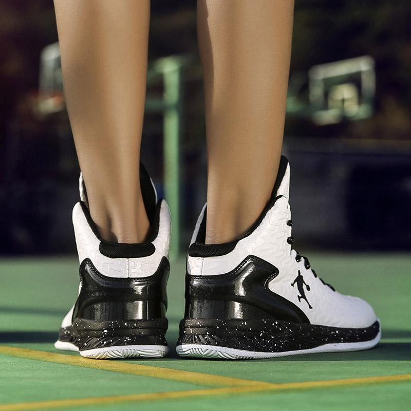 Men's Cushioning Basketball Sneakers Sports Shoes