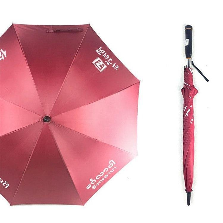 Creative Umbrella with Electric Fan
