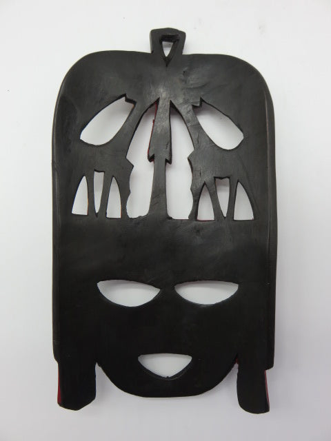 African Mask (medium)<br><span style='font-size:75%'>Hand Carved Wood<br>9.84 x 5.12'', 0.37 lbs</span>