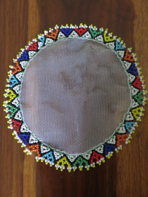 Hand Beaded<br><span style='font-size:75%'>Food Covers<br>2 Sizes Available</span>