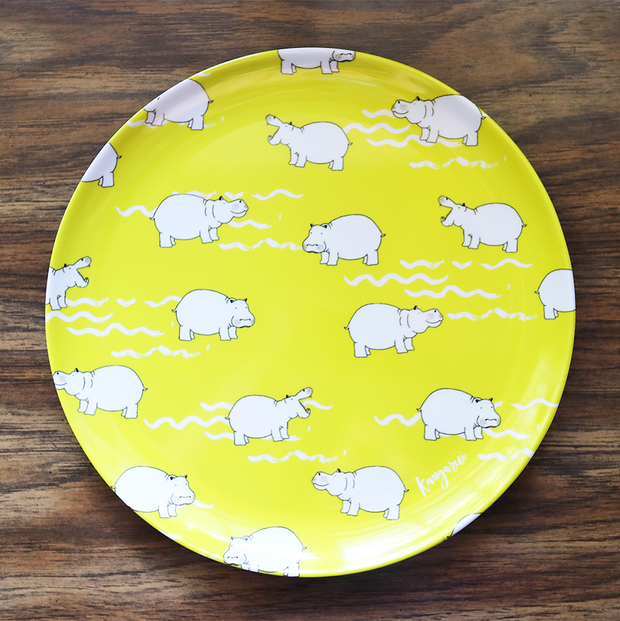 Happy Hippo Adventure Plate