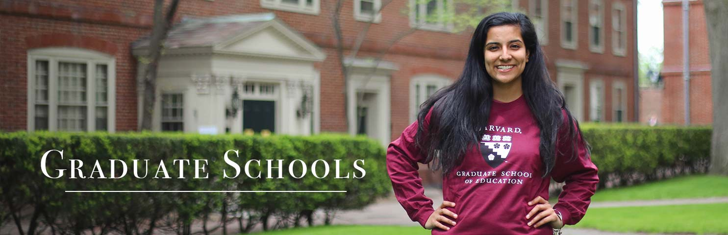 Harvard Law School T Shirt