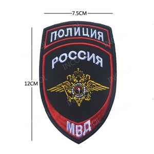 Russian Flag Embroidery Patch Army Military Skull Morale Patches Tactical Emblem Appliques Russia Soldier Embroidered Badges