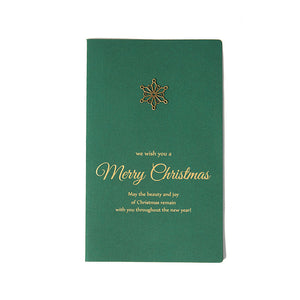 metal decoration gold stamp Christmas card