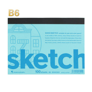 small fresh drawing sketchbook blank  softcover notebook