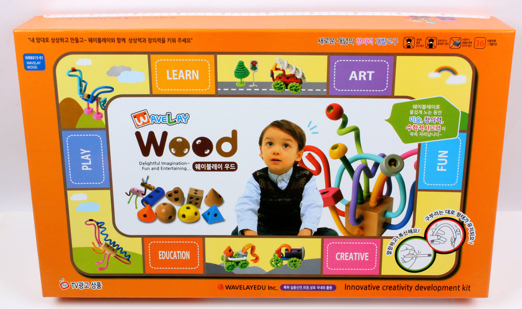 Wavelay: 150B Waveplay Wood Set