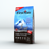 First Mate Pacific Ocean Fish Meal Small Bites 5lbs