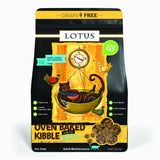 Lotus Low Fat Chicken Recipe Grain Free Oven Baked Kibble Cat Food