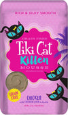 Tiki Pet Velvet Mousse Kitten Food - Chicken