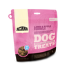 ACANA Lamb and Apple Freeze Dried Dog Treats