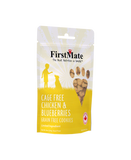 FirstMate™ Cage Free Chicken & Blueberries Dog Treats
