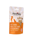 FirstMate™ Cage Free Lamb & Blueberries Dog Treats