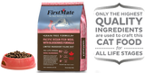 First Mate Pacific Ocean Fish Meal With Blueberries Formula for Cats