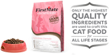 First Mate Cat & Kitten Formula 5lbs