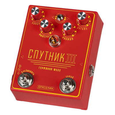 sputnik III red edition s