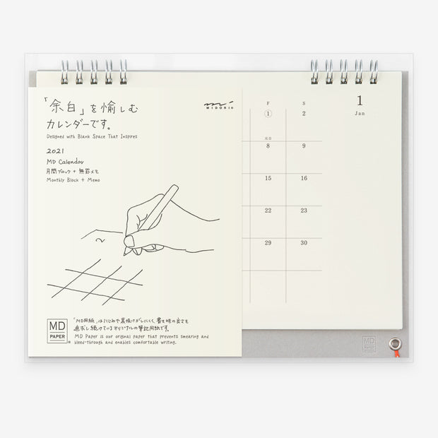 Midori-single-calendar_Simple_Beautiful_Things