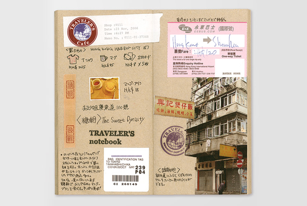 Traveler's Notebook Refill - Kraft Paper Blank - simplebeautifulthings