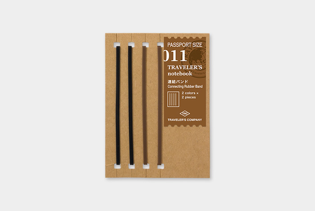 Traveler's Notebook Accessories - Connecting Rubber Band, Passport size - simplebeautifulthings