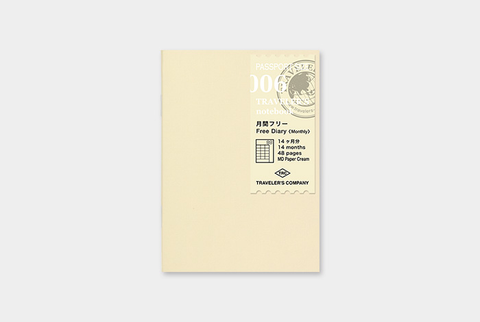 Traveler's Notebook Refill - Diary Monthly, Passport size - simplebeautifulthings