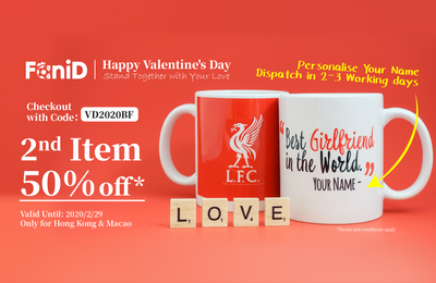 Valentine's Day Promotion - 50% Off 2nd Purchase
