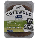 Cotswold Active 80/20 Lamb Sausages