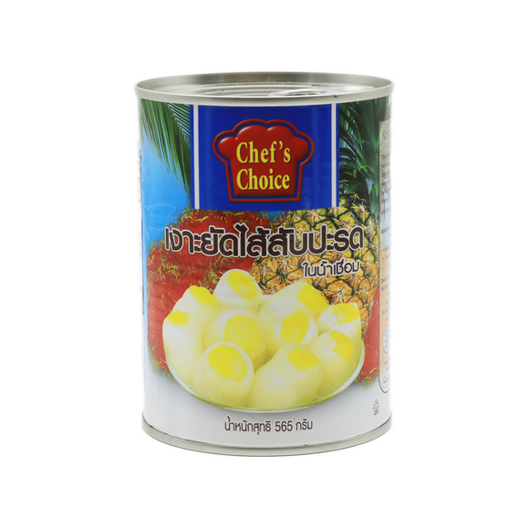 Chef's Choice Rambutan & Pineapple In Syrup 565g