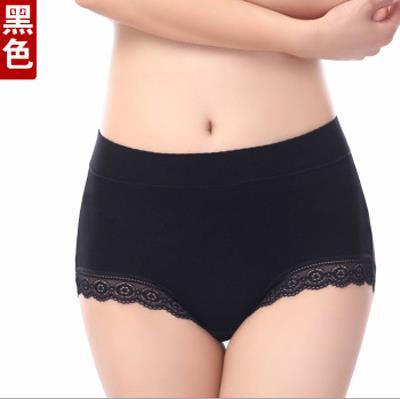AQ193 Woman Antibiotic Briefs Plus Size Seamless Shorts Panties Calcinhas Bragas Mid High Waist Female Underwear-modlily