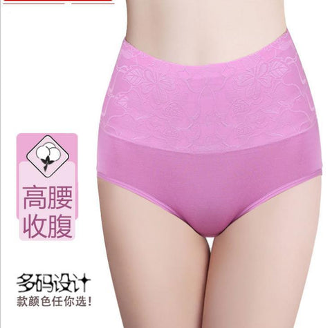 ZW90 Women Sexy Body Shaping High Waist Comfortable Briefs Women's Lingerie Panties Breathable Seamless Underwear M/XXL-modlily