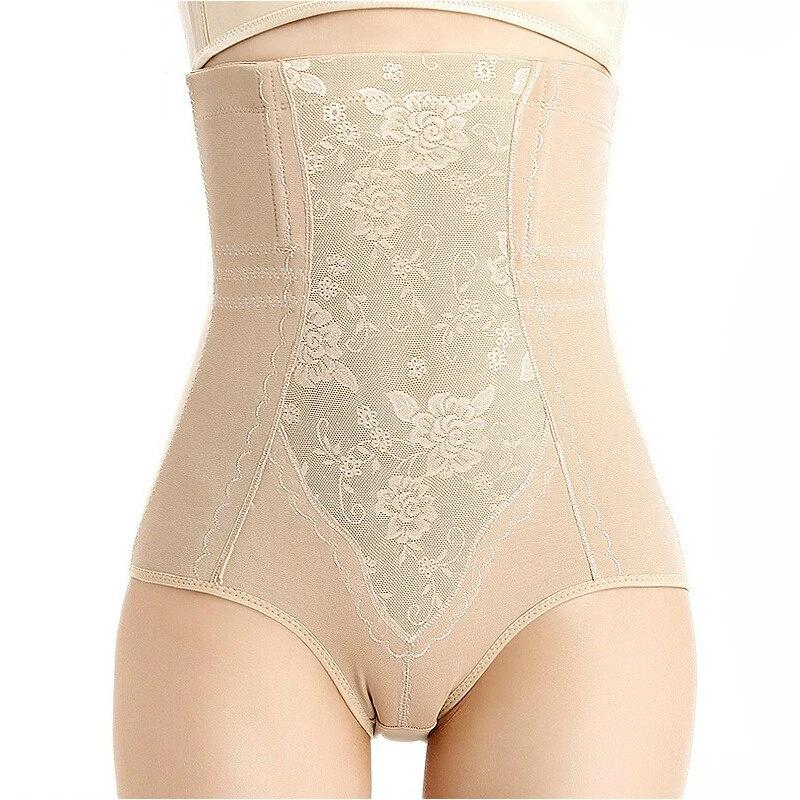 Seamless Women High Waist Slimming Tummy Control Knickers Pantie Briefs Shapewear Underwear Magic Body Shaper Lady Control Pants-modlily