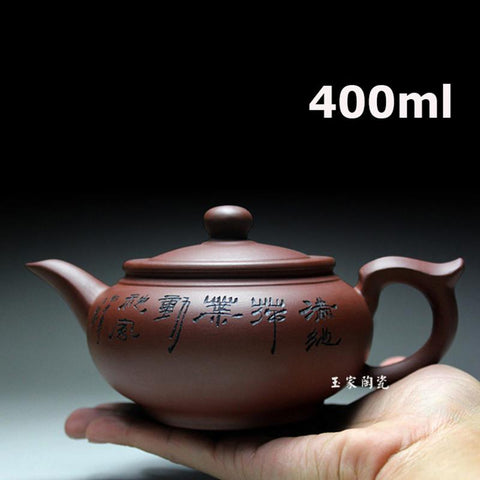 Zisha Yixing Zisha Teapot Tea Pot 400ml Handmade Kung Fu Tea Set Teapots Ceramic Chinese Ceramic Clay Kettle Gift Safe Packaging
