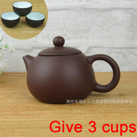 Yixing tea infuser 1 teapot+3 tea cups purple sand pot famous handcrafted teapot mouth long little beauty pot Kung Fu tea set-modlily