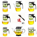 [GRANDNESS] Various Kamjove Glass Kungfu Teapot PiaoYi Bei Convenient Teacup Kungfu Tea Set Press AUTO-OPEN Art Tea Cup-modlily