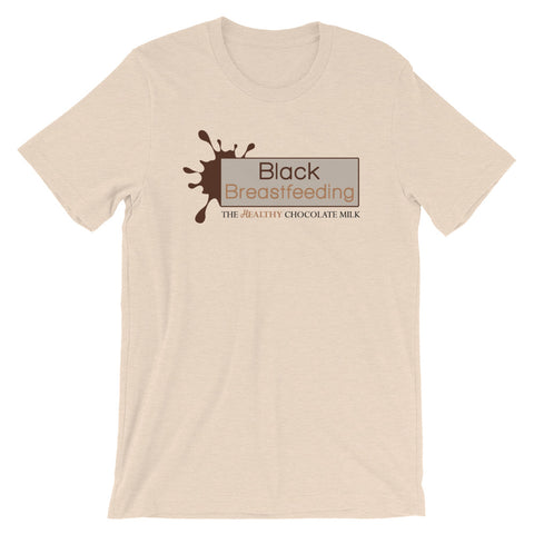 Black Breastfeeding: The HEALTHY Chocolate Milk! Unisex CLASSIC T-Shirt